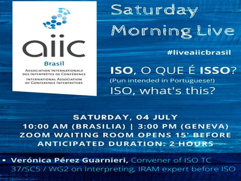 AIIC: ISO, o que é isso?