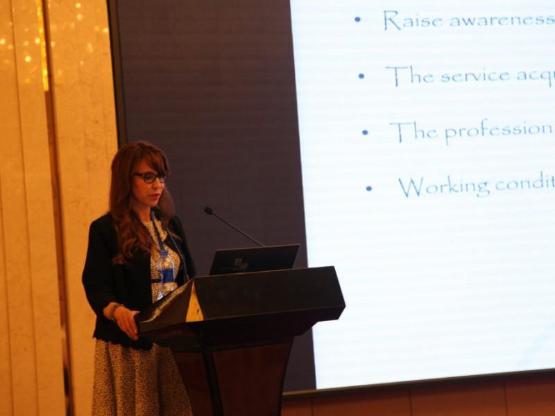International Conference on Standardization of Language Resources and Translation and Interpreting